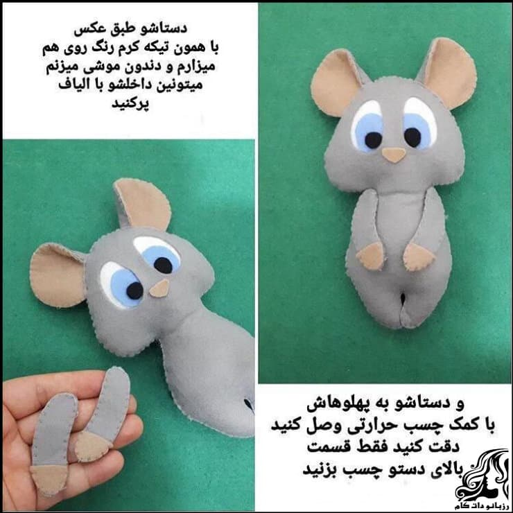 https://up.rozbano.com/view/3094490/Mouse%20doll%20for%20Haft%20Sin%20table-06.jpg