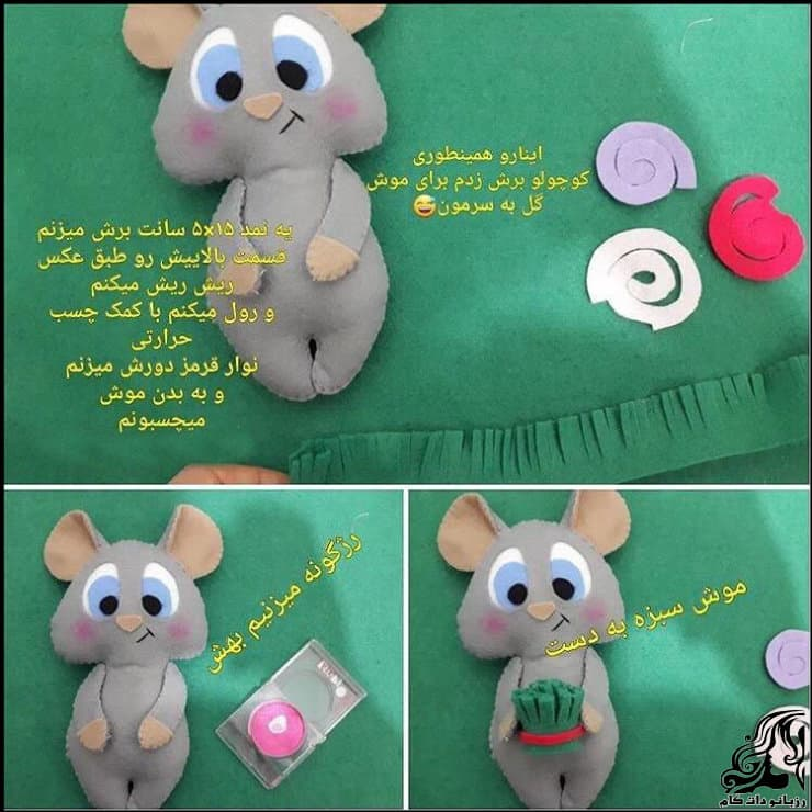 https://up.rozbano.com/view/3094492/Mouse%20doll%20for%20Haft%20Sin%20table-08.jpg
