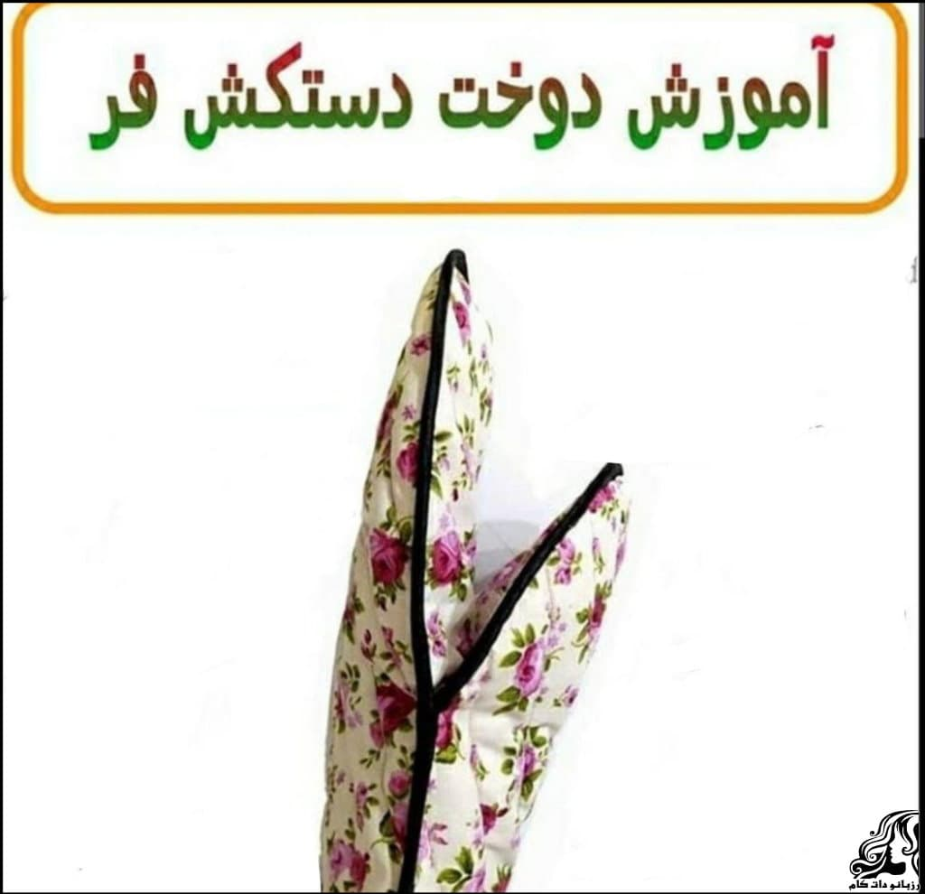 http://up.rozbano.com/view/3118599/Sew%20gloves%20for%20the%20oven.jpg