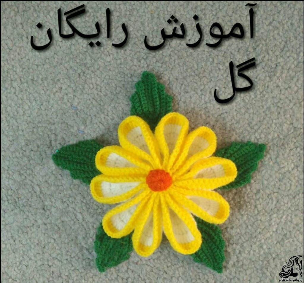 https://up.rozbano.com/view/3122720/Beautiful%20crochet%20flower.jpg