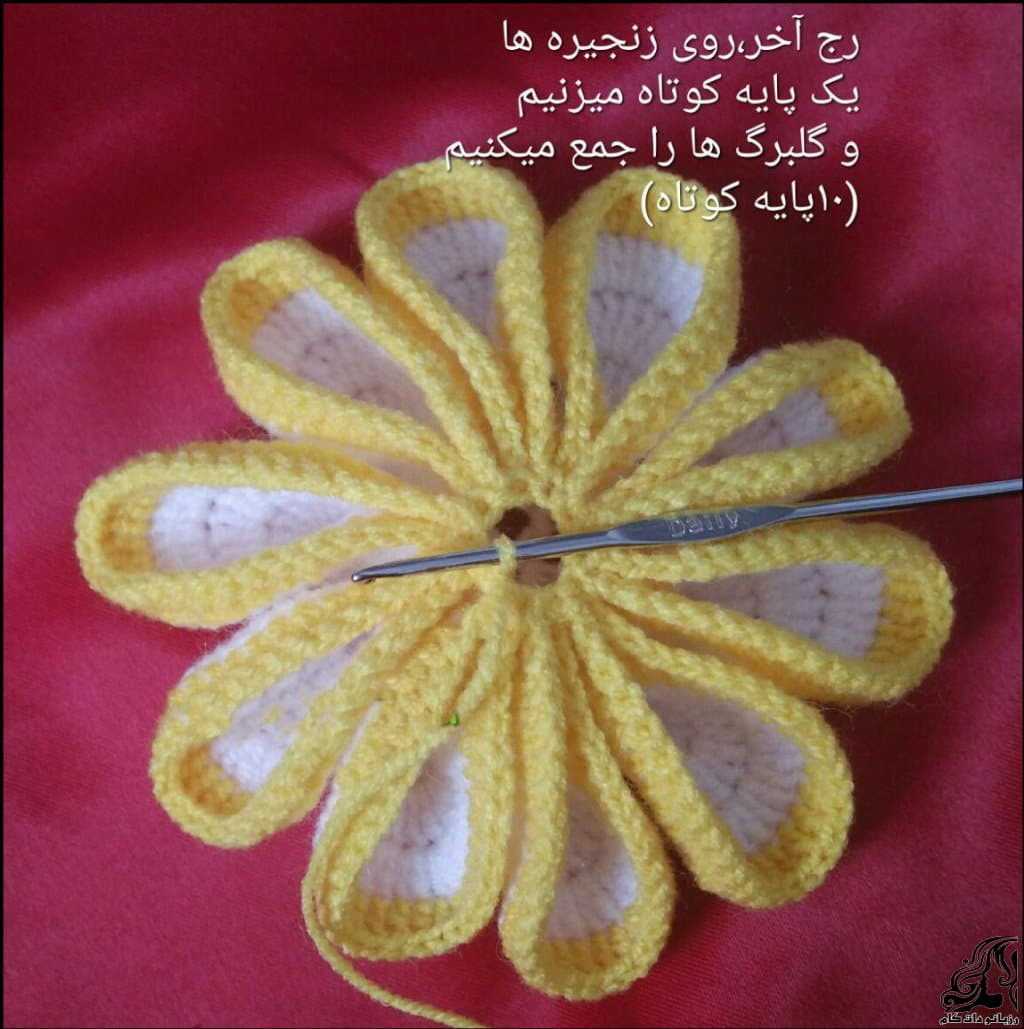 http://up.rozbano.com/view/3122725/Beautiful%20crochet%20flower-05.jpg