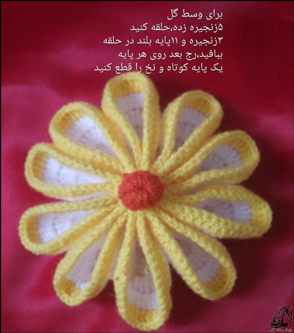 http://up.rozbano.com/view/3122727/Beautiful%20crochet%20flower-07.jpg