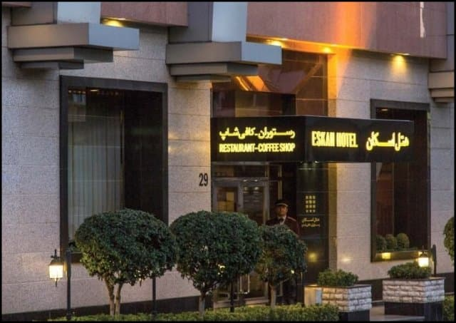 http://up.rozbano.com/view/3146816/The%20best%20hotel%20prices%20in%20Iranian%20cities.jpg