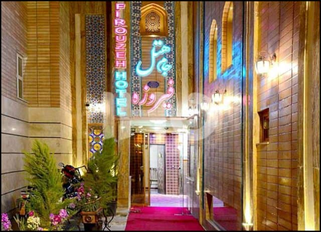 http://up.rozbano.com/view/3146821/The%20best%20hotel%20prices%20in%20Iranian%20cities-05.jpg