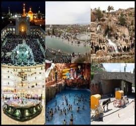 بهترین قیمت هتل در شهرهای ایران
