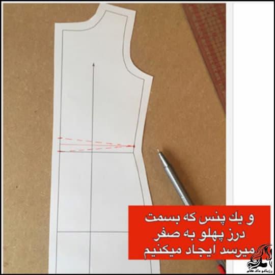 http://up.rozbano.com/view/3187822/Horizontal%20crease%20on%20the%20waist-03.jpg
