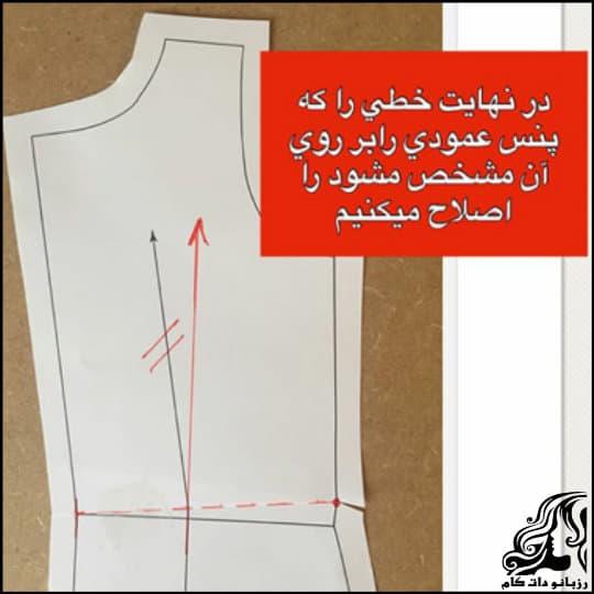 http://up.rozbano.com/view/3187825/Horizontal%20crease%20on%20the%20waist-06.jpg