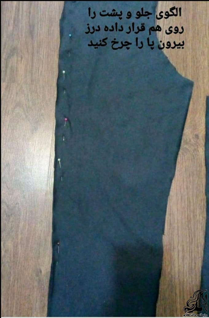 http://up.rozbano.com/view/3190239/Pants%20sewing%20training-02.jpg
