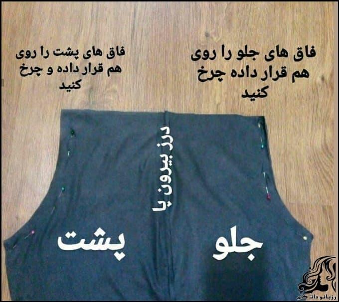 http://up.rozbano.com/view/3190240/Pants%20sewing%20training-03.jpg