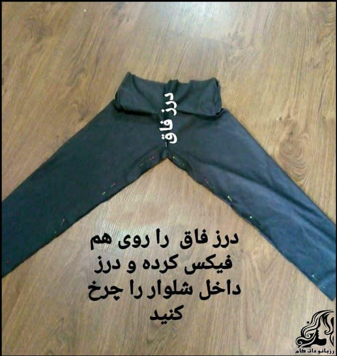 http://up.rozbano.com/view/3190241/Pants%20sewing%20training-04.jpg