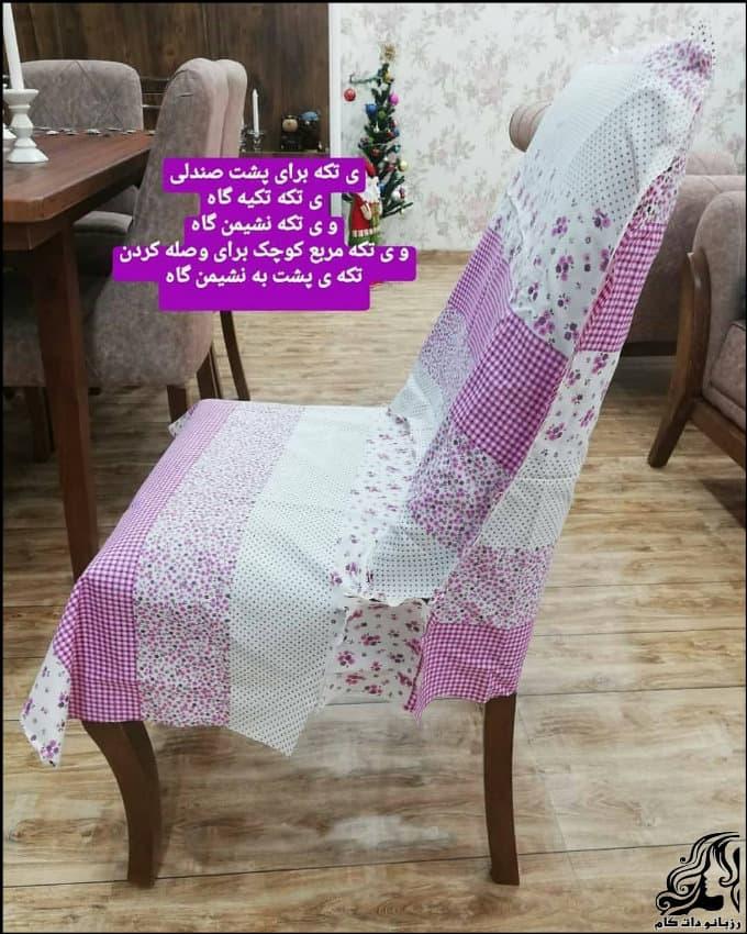 https://up.rozbano.com/view/3223392/Sofa%20cover%20sewing%20tutorial-06.jpg