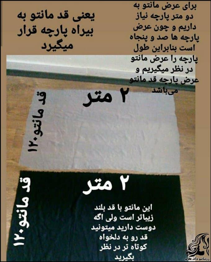 http://up.rozbano.com/view/3224177/Stitching%20mantoabai%20without%20pattern-01.jpg