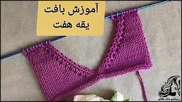 http://up.rozbano.com/view/3267390/Seven%20collar%20texture.jpg