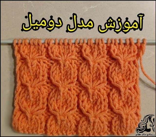 http://up.rozbano.com/view/3275471/Knitted%20funnel%20screw%20model.jpg