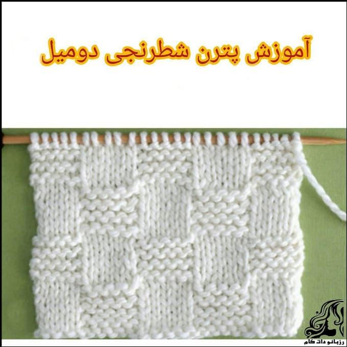 https://up.rozbano.com/view/3410600/Tissue%20pattern%20texture%20training.jpg